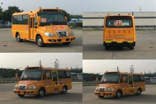 华新牌HM6530XFD5JN型幼儿专用校车图片2