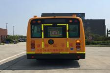 华新牌HM6690XFD5JS型小学生专用校车图片3