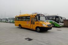 7米|24-28座海格小学生专用校车(KLQ6709XQE5B)
