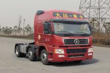 大运前四后四牵引车360马力(CGC4250D5EBKD)