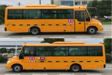 华新牌HM6760XFD5JS型小学生专用校车图片2