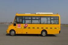 华新牌HM6760XFD5JS型小学生专用校车图片3