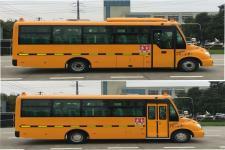 华新牌HM6700XFD5JS型小学生专用校车图片2