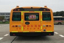 华新牌HM6700XFD5JS型小学生专用校车图片4