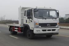 福达越野平板自卸汽车(FZ2040P-E5)