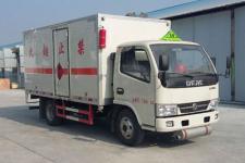 东风国五4米2易燃液体厢式运输车