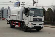 大力牌DLQ5160TDYHY5型多功能抑尘车