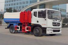 程力威牌CLW5161ZZZD5型自装卸式垃圾车