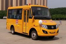 5.3米|10-19座东风幼儿专用校车(DFA6538KYX5BC)