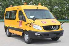 5.1米|16-17座江淮幼儿专用校车(HFC6501K1MDXCAV)