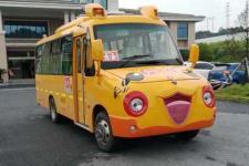 6.6米|15-26座安源小学生专用校车(PK6660HQX5)