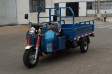 7Y-850DA1五征自卸三轮农用车(7Y-850DA1)