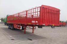 骏通12.5米31.1吨3轴仓栅式运输半挂车(JF9370CCYK)