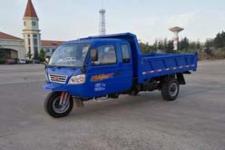 7YPJZ-16100P10五征三轮农用车(7YPJZ-16100P10)