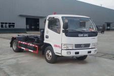 专威牌HTW5041ZXXE型车厢可卸式垃圾车