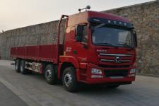 徐工国五前四后八货车299马力19355吨(NXG1310D5NE)