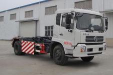 虹宇牌HYS5180ZXXE5型车厢可卸式垃圾车