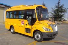 5.9米|10-19座宇通中小学生专用校车(ZK6595DX51)