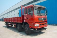 金杯国五前四后四货车211马力15465吨(SY1255B652A9)