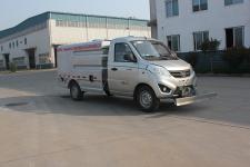 绿叶牌JYJ5030TYHE型路面养护车