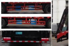 大力牌DLQ5100TPBCAY5型平板运输车图片