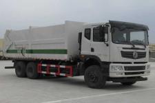 5吨压缩式垃圾车13872881997压缩垃圾车多少钱