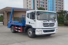 专威牌HTW5161ZBSE型摆臂式垃圾车