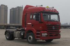 陕汽单桥危险品牵引车340马力(SX4180MB1W3)