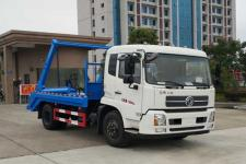 专威牌HTW5160ZBSD型摆臂式垃圾车