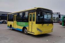 6.6米 10-27座上饶纯电动城市客车(SR6660BEVG)