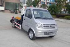 专威牌HTW5021ZXXEK型车厢可卸式垃圾车
