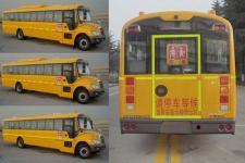 宇通牌ZK6119NX1型中小学生专用校车图片2