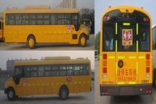 宇通牌ZK6119NX1型中小学生专用校车图片3