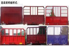 巨运牌LYZ9400Z型自卸半挂车图片