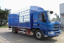 乘龙牌LZ5160CCYM3AB型仓栅式运输车图片