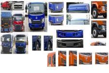 乘龙牌LZ5160XXYM3AB型厢式运输车图片