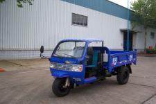 7YP-1150DJ5时风自卸三轮农用车(7YP-1150DJ5)