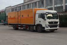 华威驰乐国五前四后四厢式货车239-337马力5-10吨(SGZ5238XRYZZ5T5)
