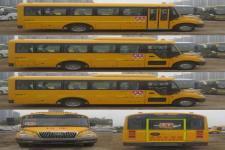 宇通牌ZK6669DX52型小学生专用校车图片2