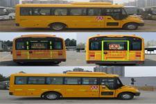 宇通牌ZK6669DX52型小学生专用校车图片3