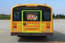 宇通牌ZK6669DX52型小学生专用校车图片4
