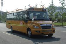 8.8米|24-39座东风中小学生专用校车(EQ6880STV1)