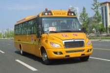 8.8米|24-53座东风小学生专用校车(EQ6880STV)