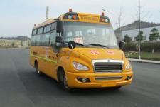 6.6米东风幼儿专用校车