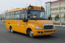 6.6米东风小学生专用校车