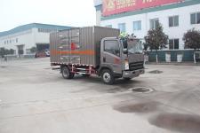 绿叶国五单桥厢式货车131-170马力5吨以下(JYJ5047XRQE)
