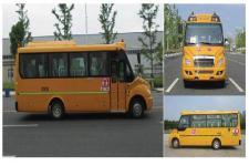 东风牌EQ6750STV2型中小学生专用校车图片2