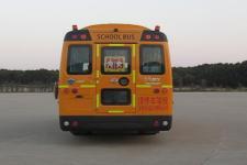 东风牌EQ6750STV2型中小学生专用校车图片4