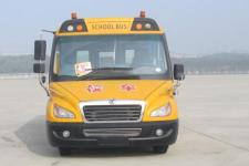 东风牌EQ6750STV2型中小学生专用校车图片3
