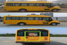 宇通牌ZK6669DX51型中小学生专用校车图片2